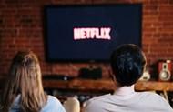 Netflix και με... τηλεοπτικό κανάλι!