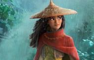 Disney: και το Raya and the Last Dragon Δικτυακά