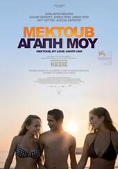 Mektoub, Αγάπη μου