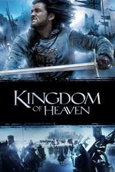 Το Βασίλειο των Ουρανών
